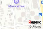 Схема проезда до компании София в Алматы
