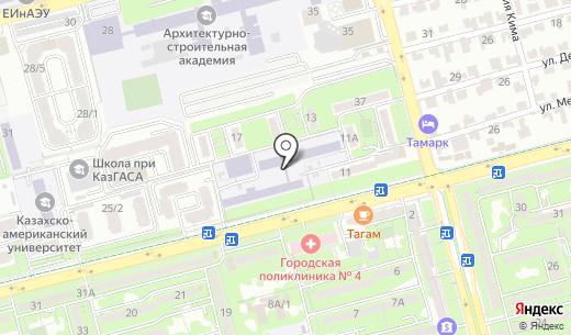 Колледж им. Сулеймана Демиреля. Схема проезда в Алматы