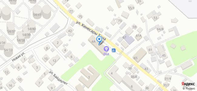 Казахстан, Алматы, улица Кенесары Хана, 4А