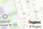 Схема проезда до компании Витавис в Алматы