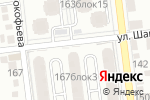 Схема проезда до компании Асаю, магазин овощей и фруктов в Алматы