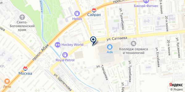 ПРОСИСТЕМЫ, ТОО на карте Алматы
