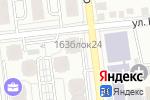 Схема проезда до компании Narimanlash в Алматы