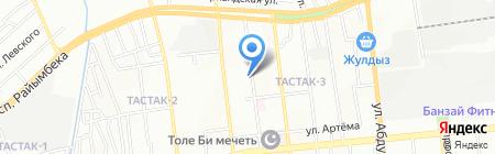 C est la vie на карте Алматы