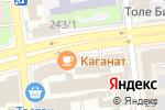 Схема проезда до компании Мобильник в Алматы