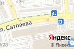 Схема проезда до компании VEGAS HB в Алматы