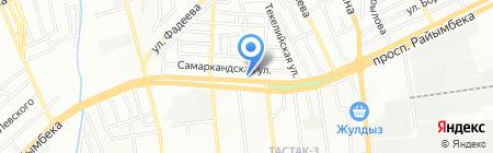 Астор на карте Алматы