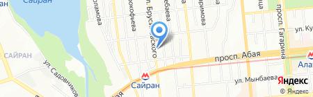 PAKWALL на карте Алматы