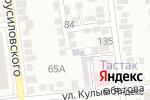Схема проезда до компании Нурбала в Алматы