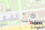 Схема проезда до компании Profi Dent в Алматы