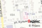 Схема проезда до компании Jagannath в Алматы
