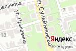 Схема проезда до компании ПивНалив в Алматы
