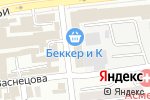 Схема проезда до компании Мир Напитков в Алматы