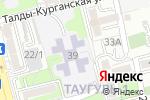 Схема проезда до компании Ясли-сад №58 в Алматы