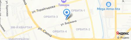 Бутик парфюмерии и косметики на карте Алматы