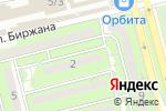 Схема проезда до компании АРТЕЛЬ в Алматы