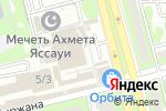 Схема проезда до компании БЕГЕМОТиК в Алматы