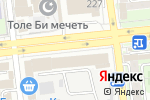 Схема проезда до компании Асыл в Алматы