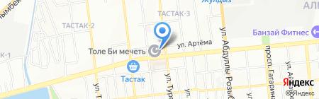 Рамстор на карте Алматы