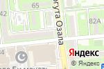 Схема проезда до компании Динара в Алматы