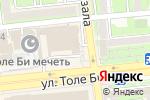 Схема проезда до компании Малика в Алматы