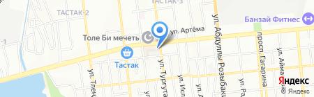 Пункт ремонта обуви на ул. Тургут Озала на карте Алматы