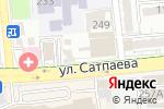 Схема проезда до компании DS Service в Алматы