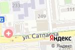 Схема проезда до компании Диас в Алматы