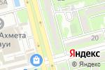 Схема проезда до компании Аза в Алматы