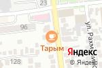 Схема проезда до компании Тарым в Алматы