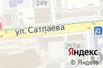 Схема проезда до компании Сентранс иншуранс в Алматы