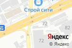 Схема проезда до компании Метако в Алматы