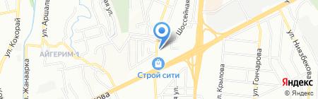 STELLA на карте Алматы