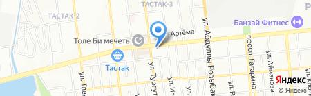 Arowana на карте Алматы