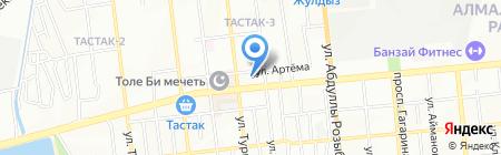 Trust & Quality Legal Company на карте Алматы