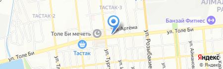 Киоск по ремонту одежды на карте Алматы