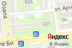 Схема проезда до компании Kolesa-Autolombard, ТОО в Алматы