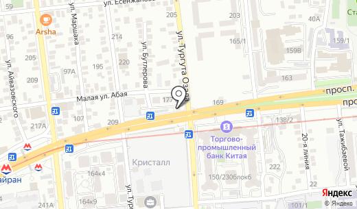 Парикмахерская. Схема проезда в Алматы