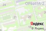Схема проезда до компании Ясли-сад №81 в Алматы