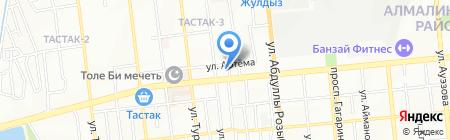 Pirate на карте Алматы