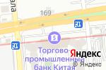 Схема проезда до компании Trans and Study Center в Алматы