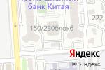 Схема проезда до компании Тонус Азия в Алматы