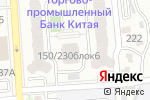 Схема проезда до компании Best Store в Алматы