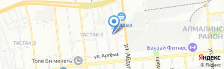 Модный Ui на карте Алматы