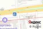 Схема проезда до компании Центр технического осмотра в Алматы