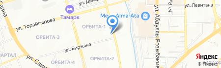 Мастерская по ремонту обуви на ул. Орбита 1-й микрорайон на карте Алматы