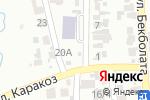 Схема проезда до компании Ясли-сад №1 в Алматы