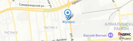 Магазин косметики и фитопродукции на карте Алматы