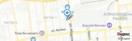 Exclusive на карте Алматы