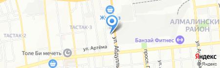 Lixa на карте Алматы